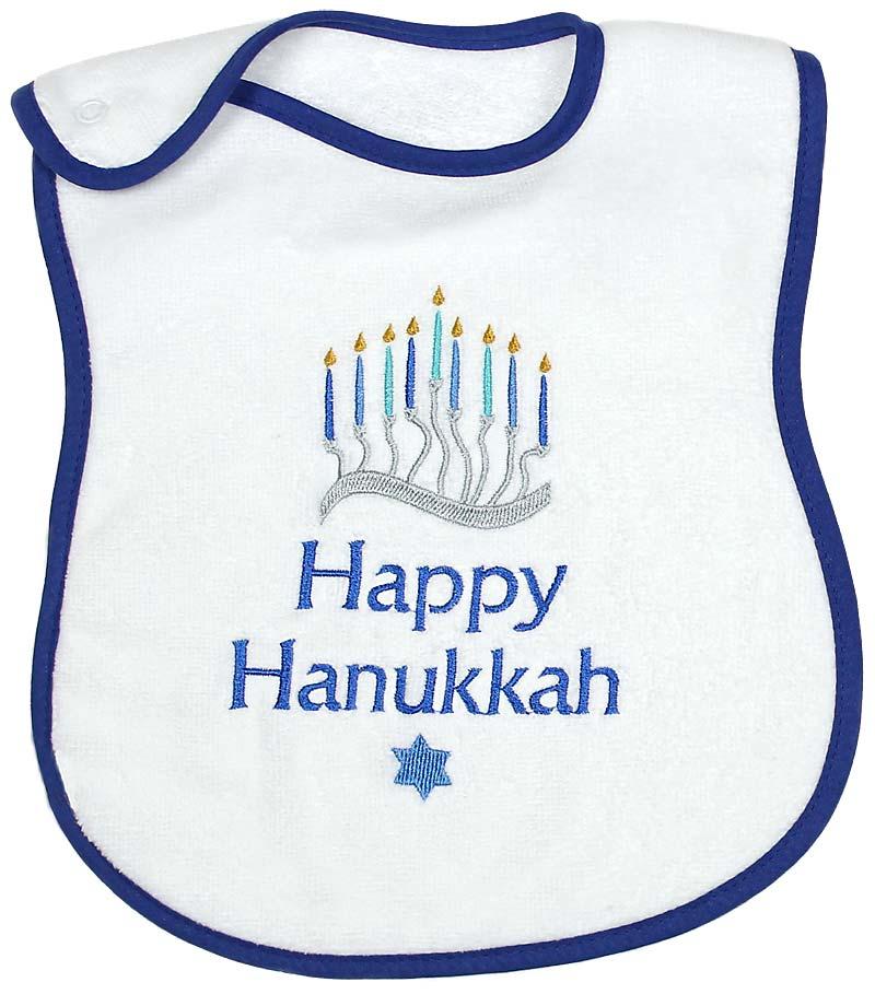 """Happy Hanukkah"" Boy Bib"