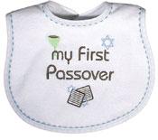 """""""My First Passover"""" Boy Bib"""