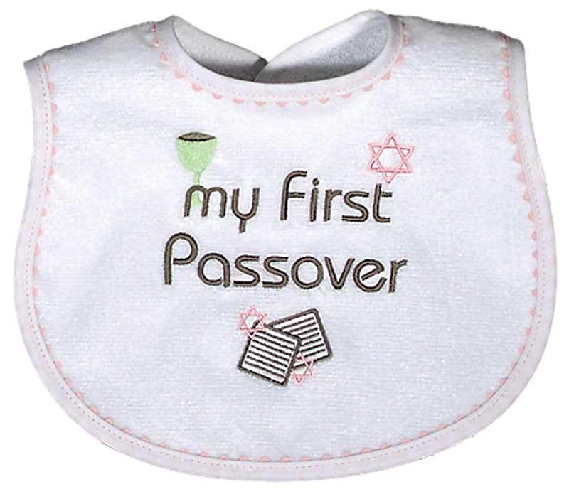 """""""My First Passover"""" Girl Bib"""