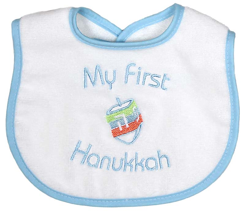 """My First Hanukkah"" Boy Bib"