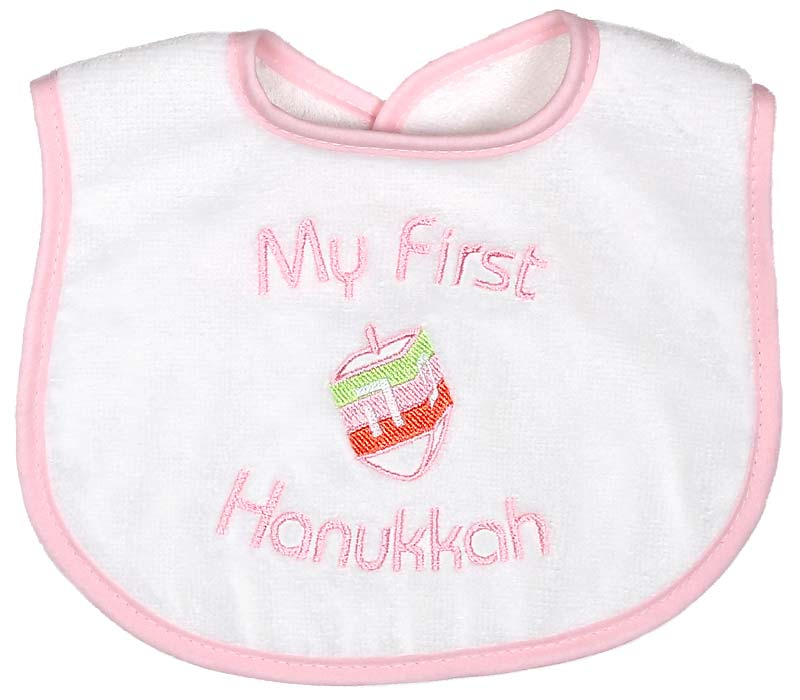 """My First Hanukkah"" Girl Bib"